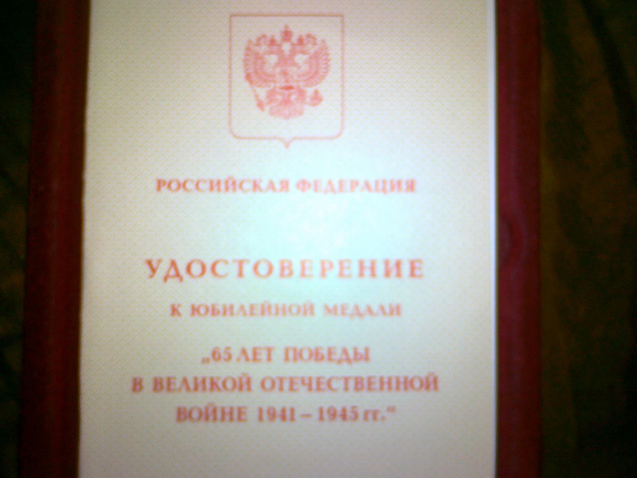 паспортный стол камень на оби: