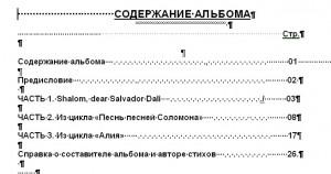 2014-09-20_103124