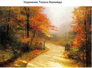 2015-10-31_035727