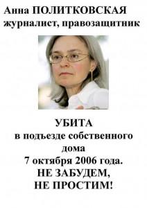 FB_IMG_1444162487761