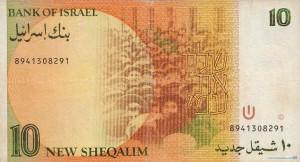 Это фото долго будет на израильских купюрах.