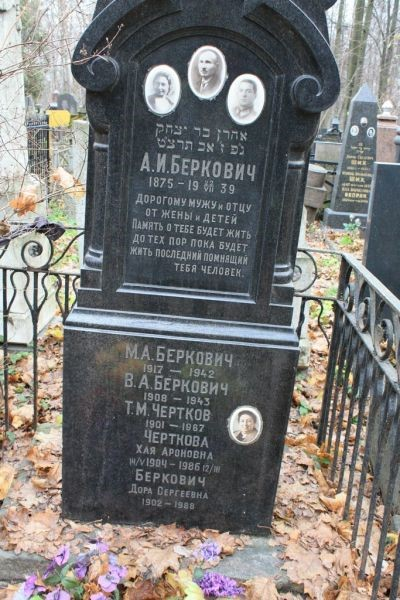 Pamjatnik_Vostrjakovskoe