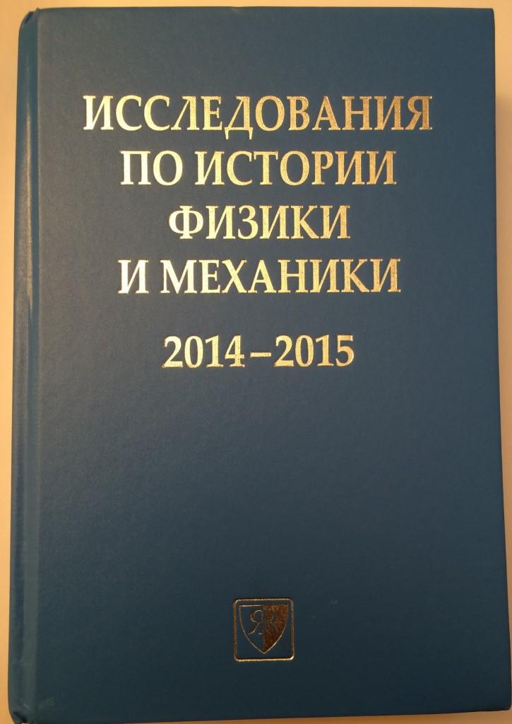 iiet_2014-2015