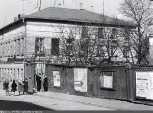 Берников переулок