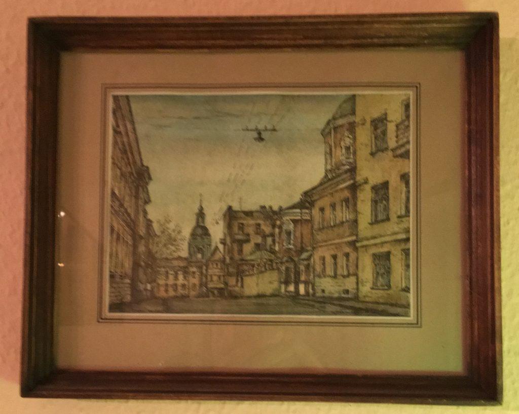 Комзолов Е.А. Улица старой Москвы